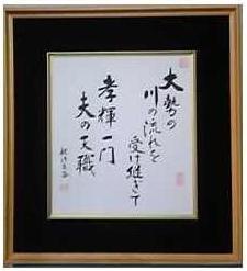 和歌で詠む名前の歌額