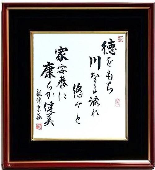 item-002