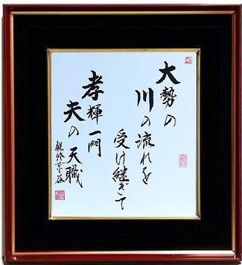 item-001