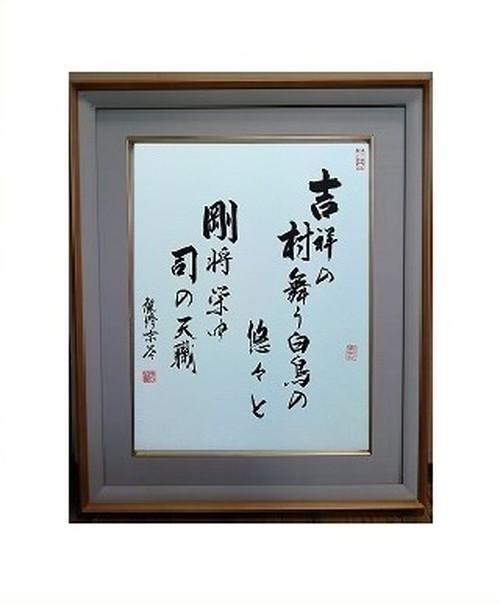 item-008