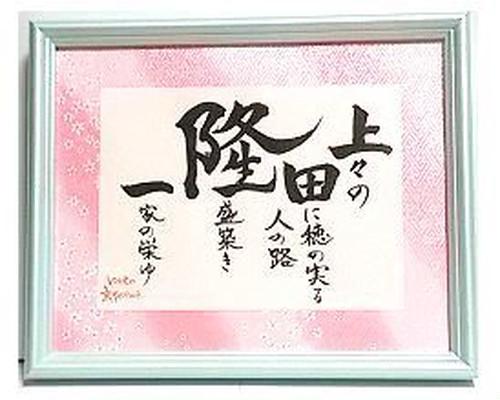item-012